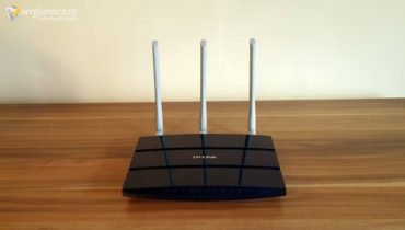 TP-Link TL-WR1043ND REVIEW - router wireless ieftin